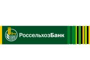 ООО «СТРЕМЛЕНИЕ» стало партнером АО «Россельхозбанк» по крупным проектам